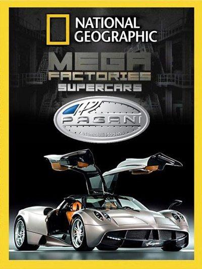 Мегазаводы: Суперавтомобили: Пагани Уайра - Megafactories- Supercars- Pagani Huayra