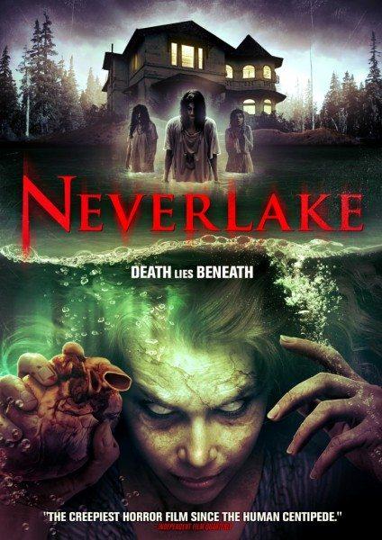 Озеро идолов - Neverlake