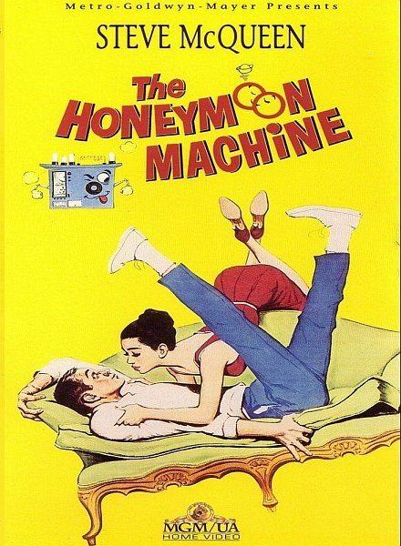 Машина медового месяца - The Honeymoon Machine