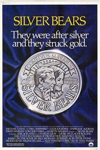 Серебряные медведи - Silver Bears