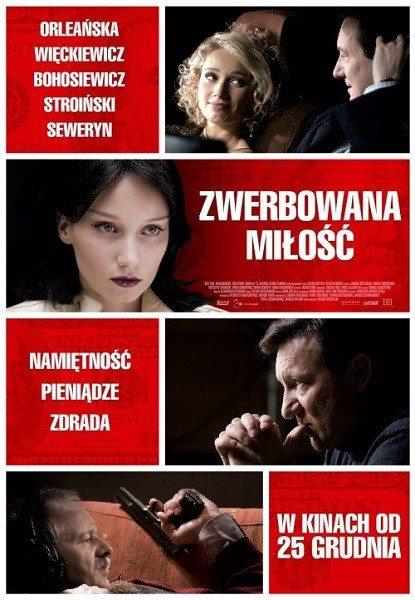 Купленная любовь - Zwerbowana milosc