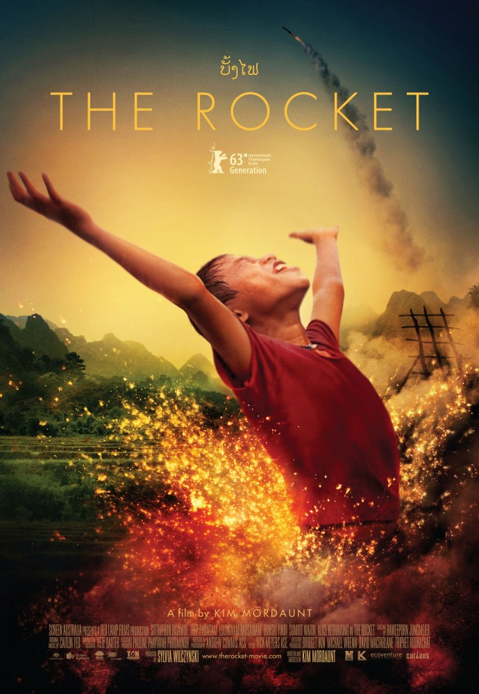 ������ - The Rocket
