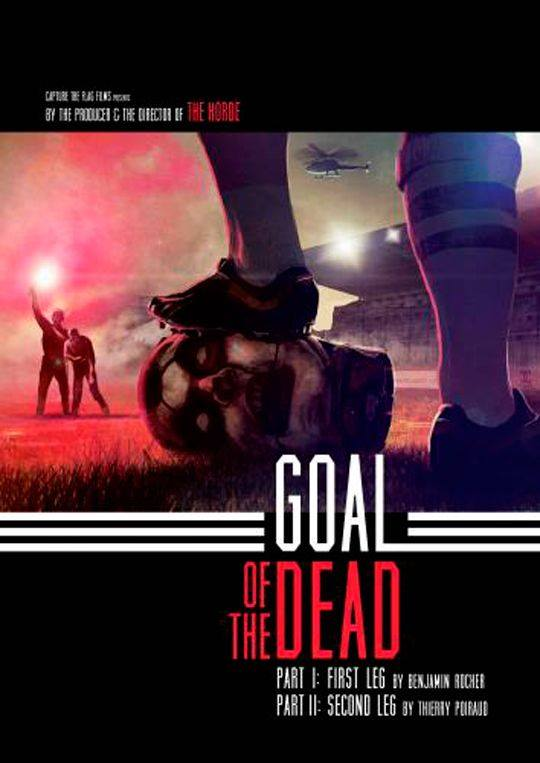 ��� ����� ��������� - Goal of the Dead