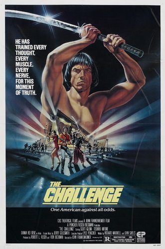 Вызов - The Challenge