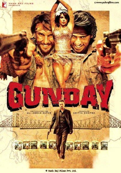 Вне закона - Gunday