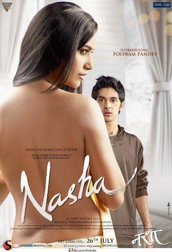 Дурман - Nasha