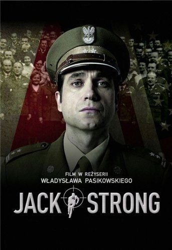 ���� ������ - Jack Strong