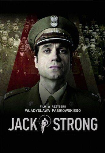 Джек Стронг - Jack Strong