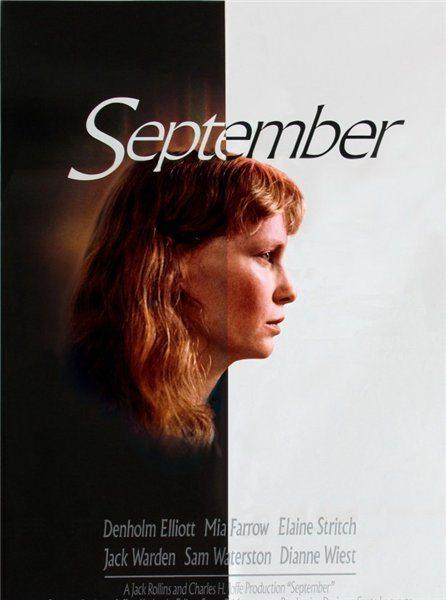 Сентябрь - September