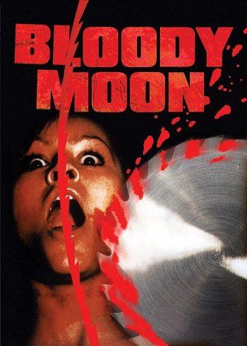 Кровавая луна - Die SГ¤ge des Todes