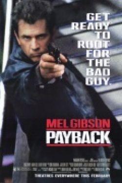 Расплата - Payback