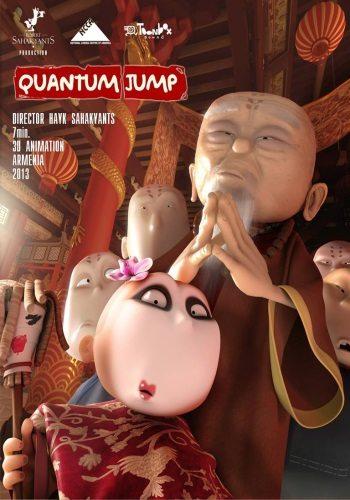 Квантовый скачок - Quantum Jump