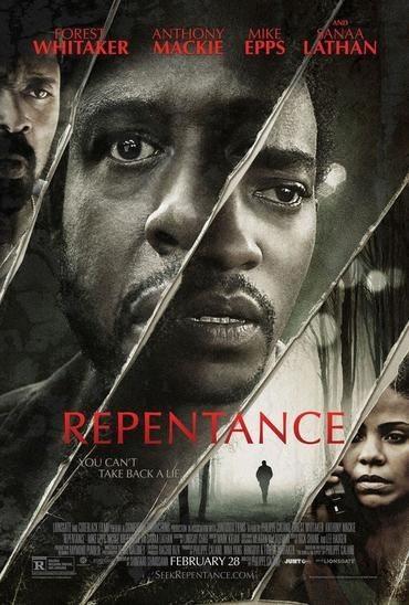 Покаяние - Repentance