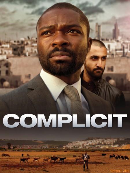 Причастный - Complicit
