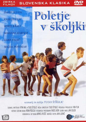 Лето в раковине - Poletje v skoljki