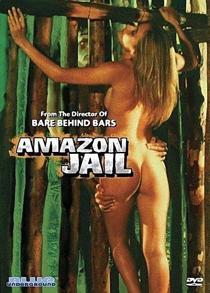 Женская тюрьма в Амазонии - Amazon Jail