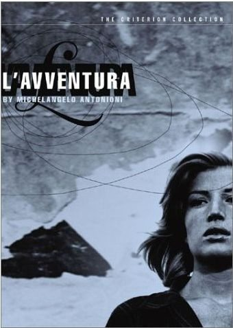 Приключение - L'avventura