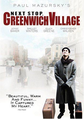 Следующая остановка – Гринвич Виллидж - Next Stop, Greenwich Village