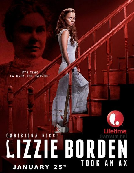 Лиззи Борден взяла топор - Lizzie Borden Took an Ax