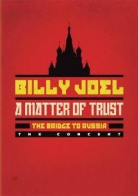Билли Джоэл. Окно в Россию - A Matter of Trust- The Bridge to Russia