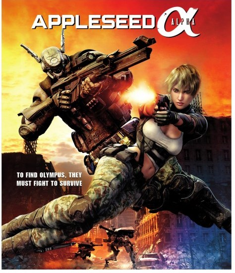������ ����� - Appleseed Alpha