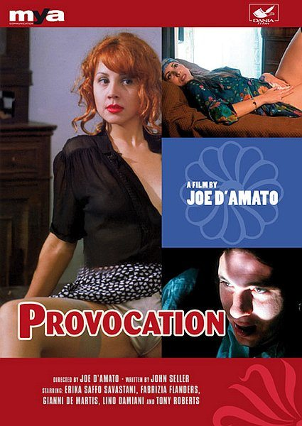 ��������� - Provocation