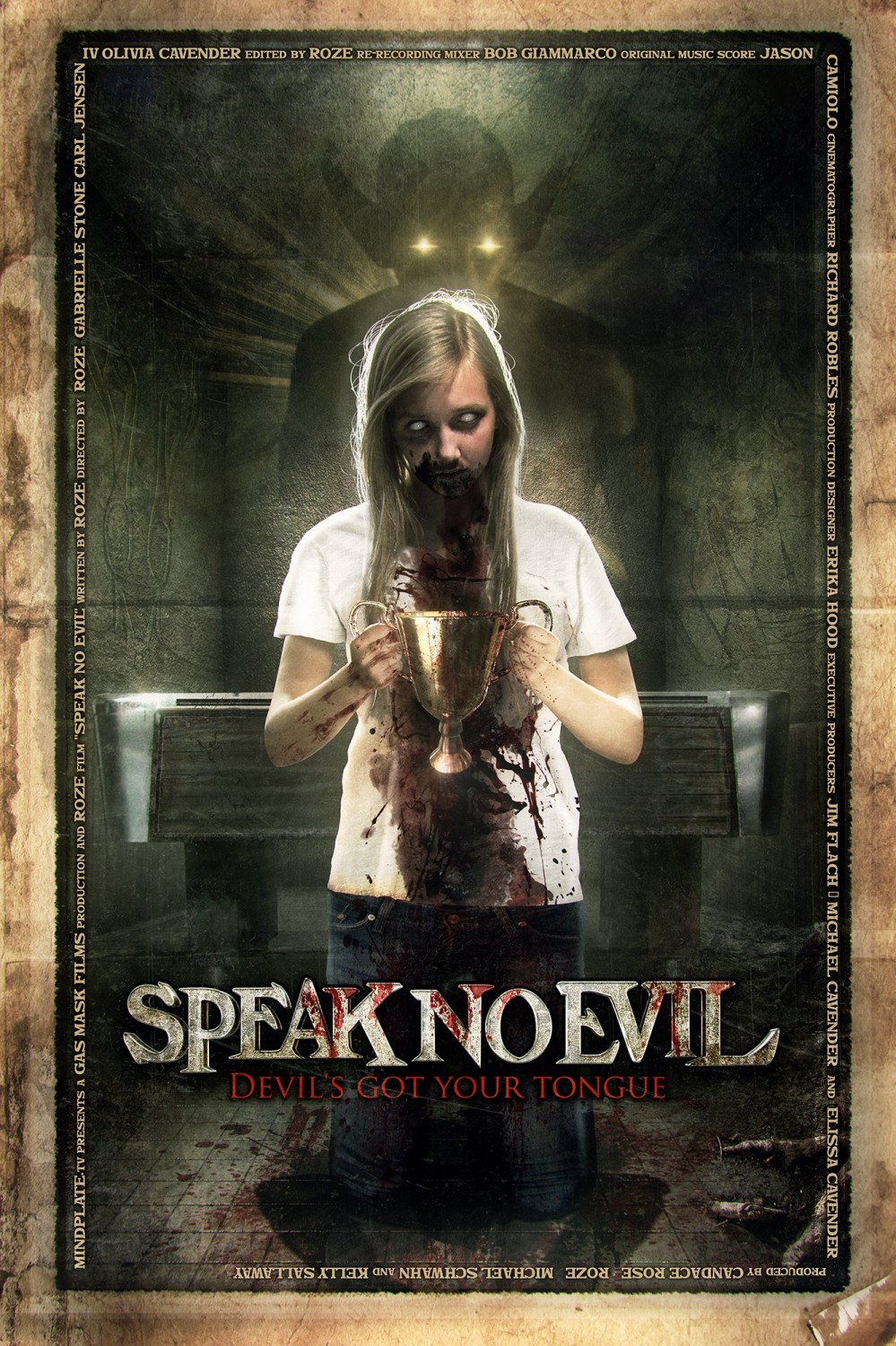 �� ������� ��� - Speak No Evil