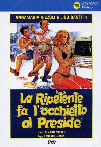 Второгодница заигрывает с директором - La ripetente fa l'occhietto al preside