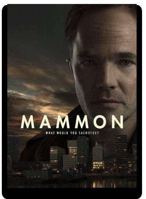 Богатство - Mammon