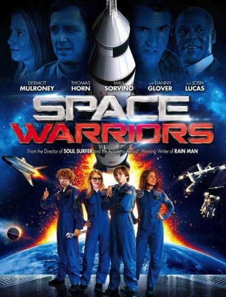 ����������� ����� - Space Warriors