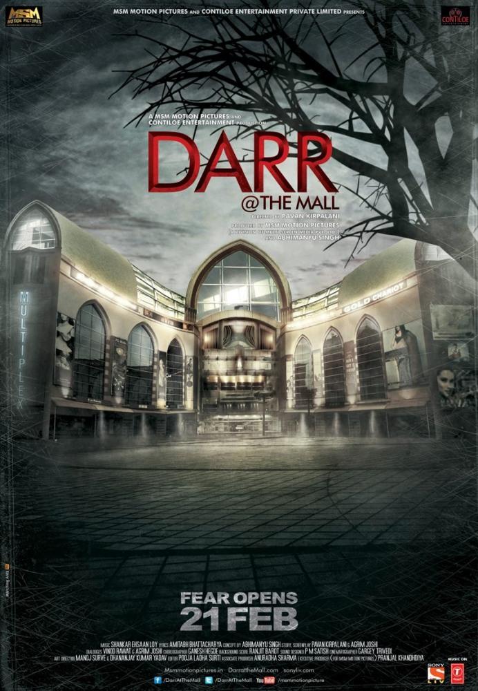 Ужас в торговом центре - Darr at the Mall