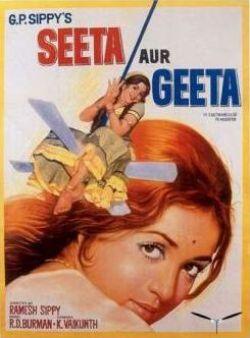 Зита и Гита - Seeta Aur Geeta
