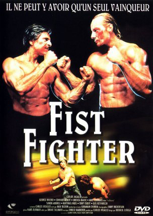 Король кулачного боя - Fist Fighter