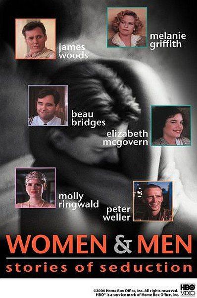 ������� � �������: ������� ����������� - Women and Men- Stories of Seduction
