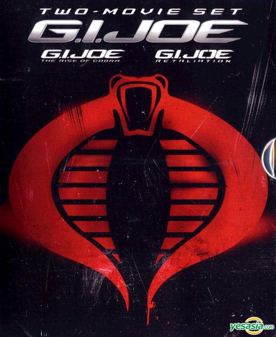 Бросок кобры: Дилогия - G.I. Joe- Dilogy