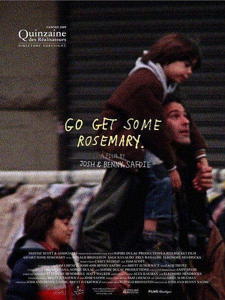 Сходи за розмарином - Go Get Some Rosemary