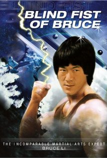 Слепой кулак Брюса - Mang quan gui shou