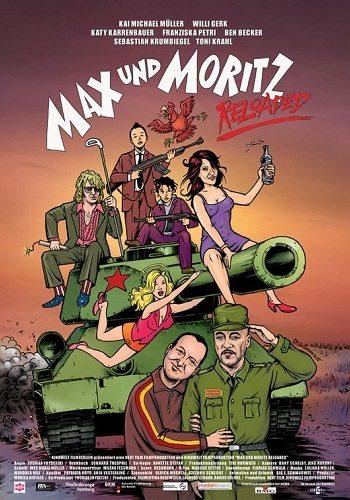 Макс и Мориц: Перезагрузка - Max und Moritz Reloaded