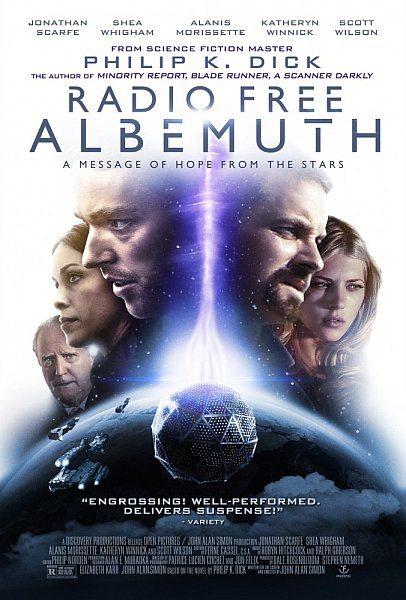 Свободное Радио Альбемута - Radio Free Albemuth