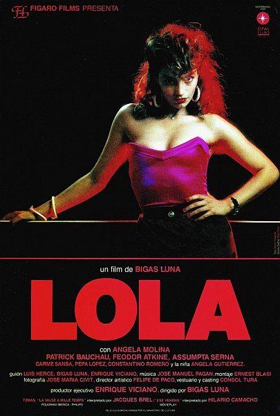 Лола - Lola