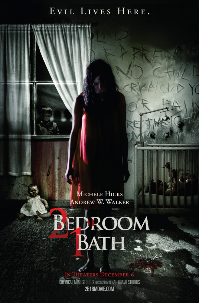 2 спальни, 1 ванная - 2 Bedroom 1 Bath