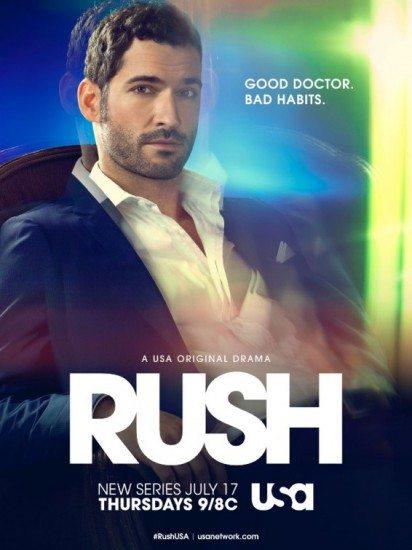 ������ - Rush