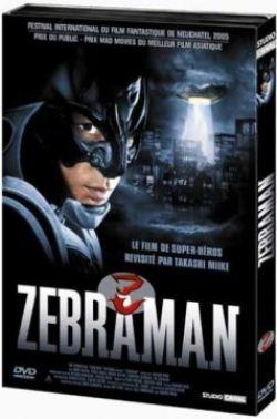 Человек-зебра - Zebraman