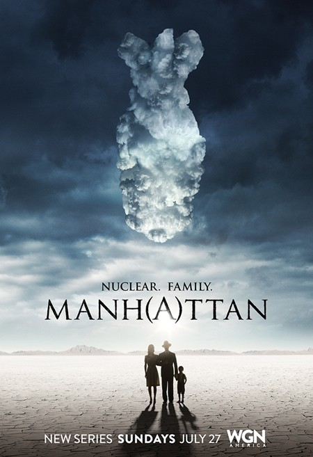 Манхэттен - Manhattan