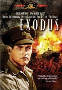 Исход - Exodus