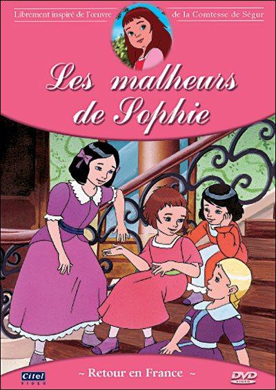 �������� ���� - Les malheurs de Sophie