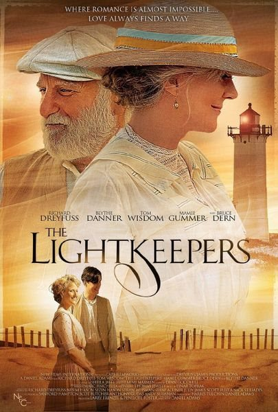 ��������� ����� - The Lightkeepers