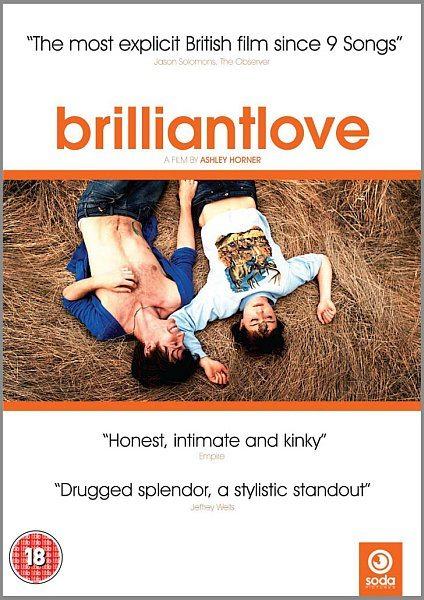 Вспышки любви - Brilliantlove