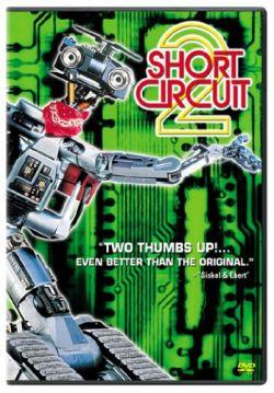 Короткое замыкание 2 - Short Circuit 2
