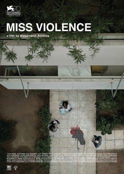 ������� ���������� - Miss Violence